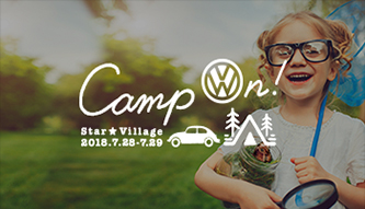 Camp On!Star Village 2018.7.28-7.29
