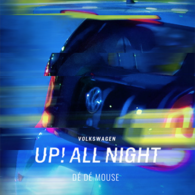 UP! ALL NIGHT