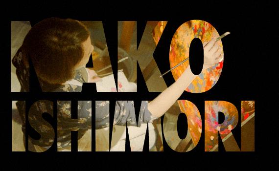 NAKO ISHIMORI